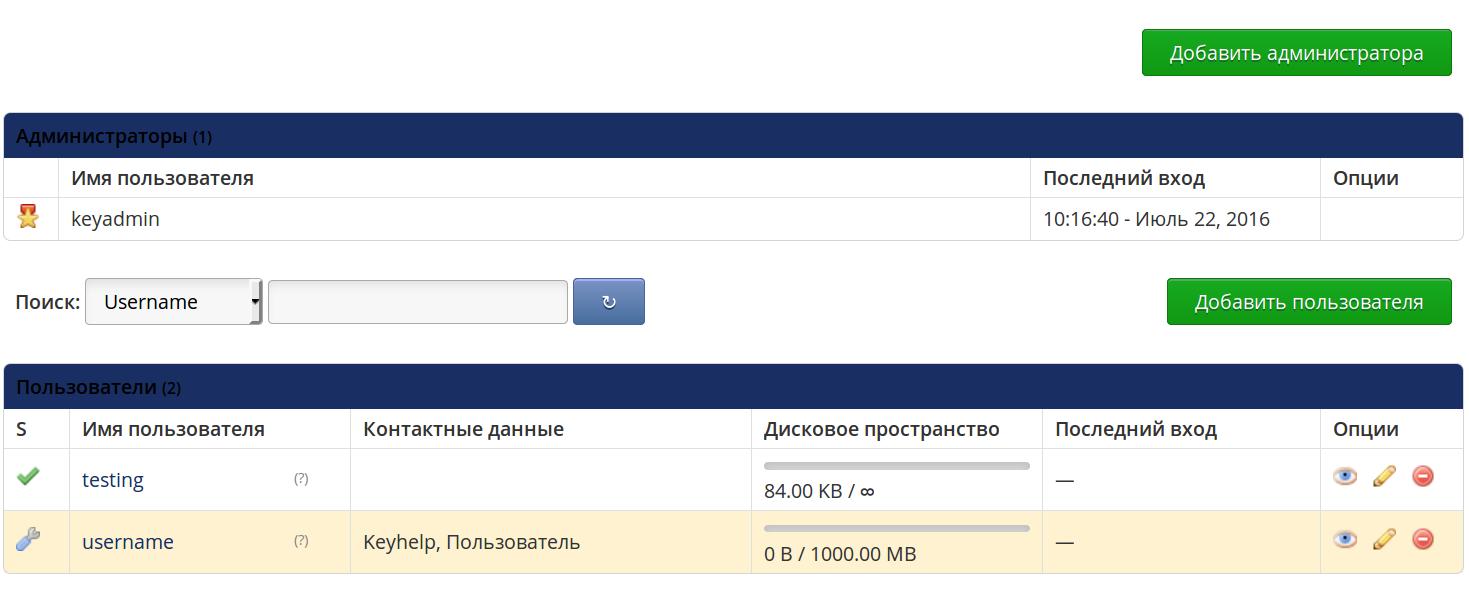 kb-user-priv